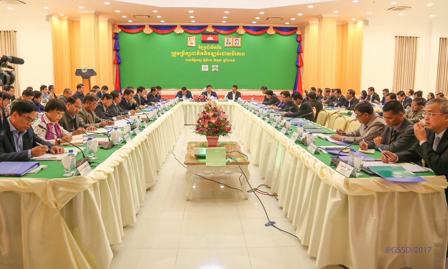 2ndNCSD meeting