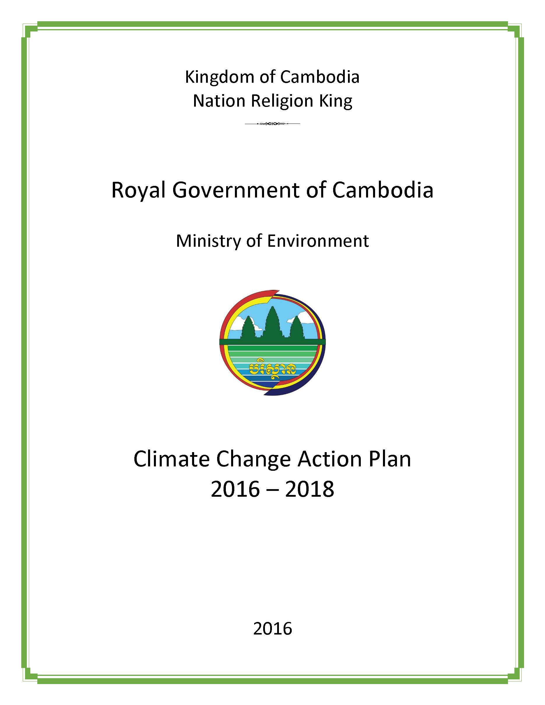 Climate Change Action Plan for MoE 2016 2018 En FINAL Cover